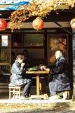 Fall season of Jingo-ji, kyoto, Japan Stock Images