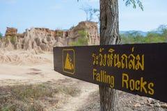 Falling rocks sign Stock Photos