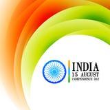 Falowa stylowa hindus flaga Obrazy Royalty Free