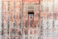False door and architrave of Ptahshepses, The British Museum, London. Egyptian tomb inscriptions typically focus on the afterlife of the owner`s remarkable life Royalty Free Stock Photography