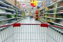 Falta de definición del supermercado Imagen de archivo