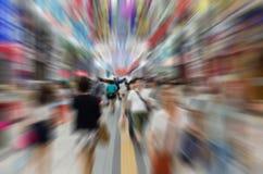 Falta de definición radial de la velocidad de la gente Foto de archivo libre de regalías
