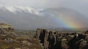 Falta geográfica de Islandia imagen de archivo