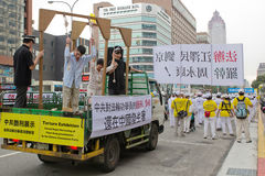 Falun Dafa Anti-persecution parade Taiwan Stock Photo