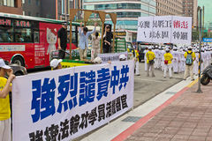 Falun Dafa Anti-persecution parade Taiwan Royalty Free Stock Photo
