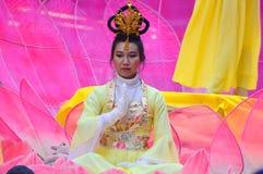 Falun Dafa Chinese Royalty Free Stock Image