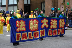 Falun Dafa, parada do dia do St. Patrick Fotos de Stock