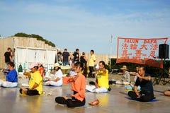 Falun Dafa Trocadero Paris Stock Photos