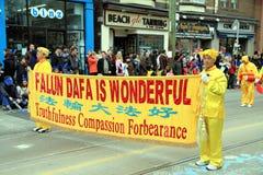 Falun Gong Immagine Stock Libera da Diritti