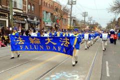 Falun Gong Royalty Free Stock Photos