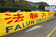 Falun Gong protest Royalty Free Stock Photography