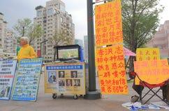 Falun Gong spiritual group Taipei Taiwan Royalty Free Stock Photo