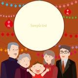 família do festival do Meados de-outono Imagem de Stock Royalty Free