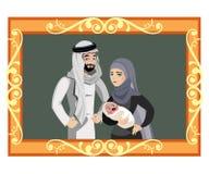 Família muçulmana feliz no quadro dourado ilustração do vetor