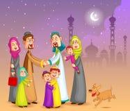 Famílias muçulmanas que desejam Eid feliz ilustração royalty free