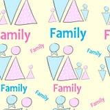 Famílias sem emenda ilustração do vetor