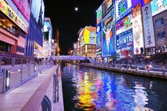 Osaka Dotonbori Canal District Stock Photography