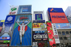 The famed advertisements of Dotonbori  in Osaka Japan Royalty Free Stock Photo