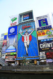 The famed advertisements of Dotonbori  in Osaka Japan Stock Image