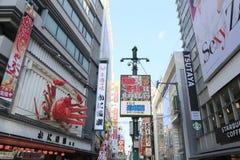 The famed advertisements of Dotonbori  in Osaka Japan Royalty Free Stock Photo