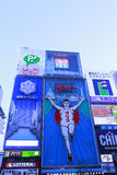 The famed advertisements of Dotonbori  in Osaka Japan Royalty Free Stock Image
