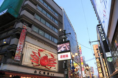 The famed advertisements of Dotonbori  in Osaka Japan Stock Photo