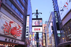 The famed advertisements of Dotonbori  in Osaka Japan Royalty Free Stock Images