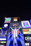 The famed advertisements of Dotonbori  in Osaka Japan Stock Photos