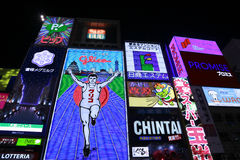 The famed advertisements of Dotonbori  in Osaka Japan Royalty Free Stock Photos