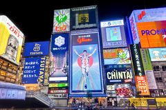 The famed advertisements Glico Running Man Dotonbori Royalty Free Stock Photos
