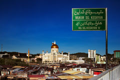 Famed water village of Brunei's capital city Royalty Free Stock Photos