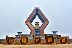 Famen-Tempel Stockbilder
