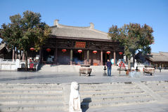 Famen Temple in Xian Stock Images