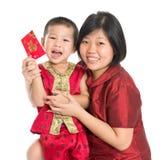 Famiglia cinese del nuovo anno Immagine Stock