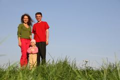 Famiglia con il supporto del bambino Fotografie Stock