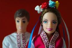 Famiglia felice ucraina fotografie stock libere da diritti