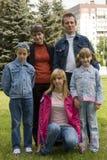 Famiglia in parco Fotografia Stock Libera da Diritti