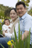 Familia china feliz Foto de archivo libre de regalías