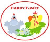 Familia de Pascua Imagenes de archivo