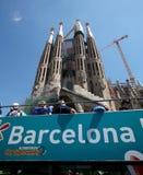 Familia de Sagrada, Barcelone Photographie stock libre de droits