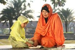 Familia del Islam fotos de archivo libres de regalías