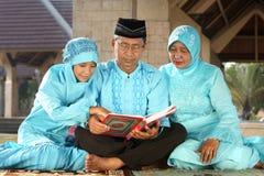 Familia del Islam imagen de archivo libre de regalías
