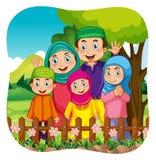 Familia musulmán en el parque libre illustration