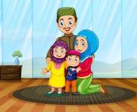 Familia musulmán en la casa libre illustration
