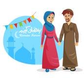 Familia musulmán feliz, Ramadan Concept stock de ilustración