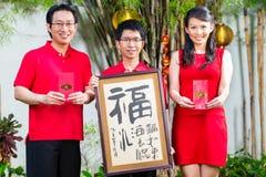 Familia que celebra Año Nuevo chino Imagenes de archivo
