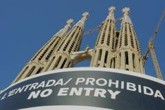 Familia Sagrada Стоковое Изображение