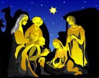 Familia santa stock de ilustración