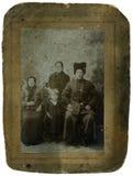 Familie. Royalty-vrije Stock Afbeelding