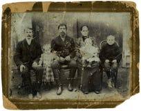 Familie. Stockbild